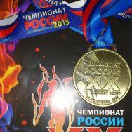 Команда из Казани на Чемпионате России по Тайскому Боксу, город Магнитогорск, 3-9 Ноября 2015 года